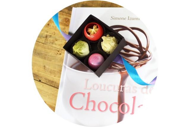 farm-visita-chocolatria-1
